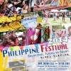 2014年8月30日(土)・31日(日)フィリピン フェスティバル / 上野公園