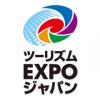 ツーリズムEXPOジャパン2014のロゴ
