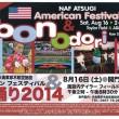 日米親善アメリカンフェスティバル&盆踊りのポスター
