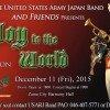 2015年12月11日(金)在日米陸軍軍楽隊コンサート「ジョイ・トゥ・ザ・ワールド」 / 座間市・ハーモニーホール座間